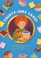 Thirty One Cakes [Hardcover]