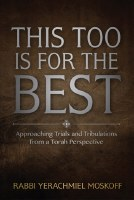This Too is for the Best [Hardcover]