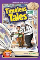 Timless Tales: Pesach Comics [Hardcover]