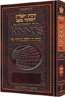 Schottenstein Edition Kinnos and Tishah B'av Siddur - Pocket Size Ashkenaz [Hardcover]
