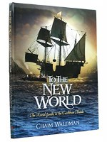 To The New World [Hardcover]
