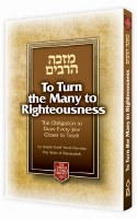 To Turn the Many to Righteousness Pocket Size [Hardcover]
