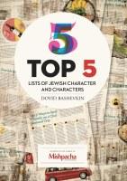 Top 5 [Hardcover]