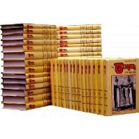 Torah Anthology - 45 Volume Complete Set of Torah Anthology [Hardcover]