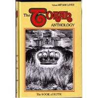 The Torah Anthology Book of Ruth Volume 39 Me'am Lo'ez Series [Hardcover]