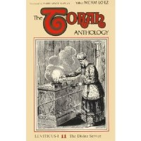 The Torah Anthology : Vol. 11 - Divine Service [Hardcover]
