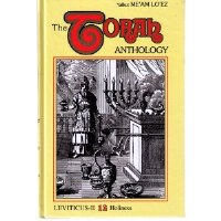 The Torah Anthology Holiness Volume 12 Me'am Lo'ez Series [Hardcover]