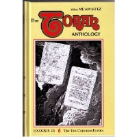 The Torah Anthology Exodus- Volume 6 the Ten Commandments [Hardcover]