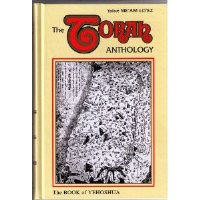 The Torah Anthology: Book of Joshua