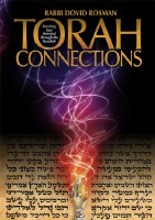 Torah Connections [Hardcover]