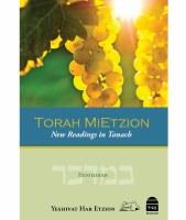 Torah MiEtzion - Bamidbar