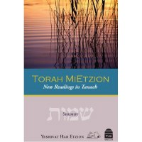 Torah Mi'Etzion: New Readings in Tanakh - Shemot