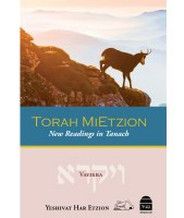 Torah Mi'Etzion - Vayikra