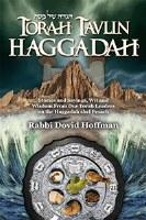 Torah Tavlin Haggadah [Hardcover]
