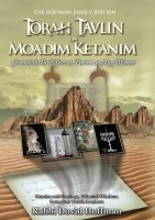 Torah Tavlin on Moadim Ketanim [Hardcover]