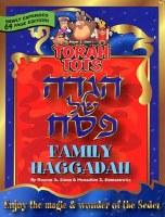 Torah Tots Family Haggadah [Hardcover]