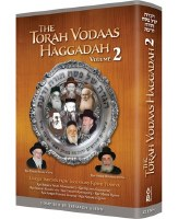Torah Vodaas Haggadah Volume 2 [Hardcover]