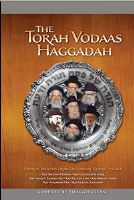Torah Vodaas Haggadah [Hardcover]