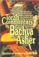 Torah Commentary - Midrash Rabbeinu Bachya 7 Volume Set [Hardcover]