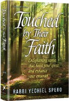 Touched by Their Faith [Hardcover]