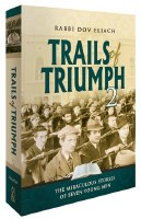 Trails of Triumph, Volume 2 [Hardcover]
