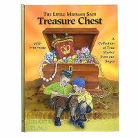 The Little Midrash Says: Treasure Chest Volume 3 [Hardcover]
