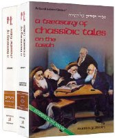A Treasury Of Chassidic Tales on the Torah and Festivals - 2 Volume Slipcased Set [Hardcover]