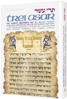 Trei Asar II (Twelve Prophets II) - Micah, Nahum, Habakkuk, Zephaniah, Haggai, Zechariah & Malachi [Hardcover]