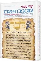 Trei Asar I- Twelve Prophets I: Hosea, Joel, Amos, Obadia, Jonah [Hardcover]