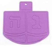 Dreidel Trivet Purple Silicone