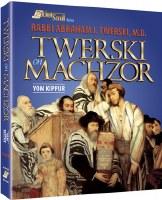 Twerski on Machzor Yom Kippur [Paperback]
