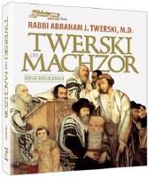 Twerski on Machzor: Rosh Hashanah [Paperback]