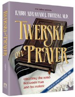 Twerski on Prayer [Hardcover]