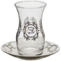 Glass Kiddush Cup Vase Shaped and Ceramic Saucer with Decorative Design