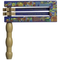 "Grogger Featuring Multicolored Jerusalem Design with Natural Wood Colored Handle 9"" x 8"""