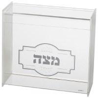 "Lucite Matzah Box Silver 9"" x 8.25"""