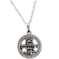 Necklace Silver Rhodium Ana B'Koach Hebrew Prayer