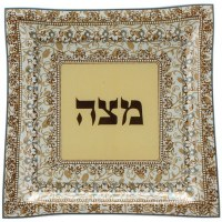 Glass Matzah Plate Square Brown and Gray Paisley Design 11""