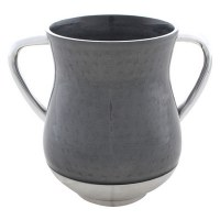 Aluminum Wash Cup Grey with Silver Handles