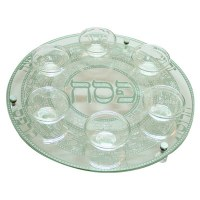 Seder Plate Glass Designed with Jerusalem Patterned Plaque and 6 Elevated Bowls