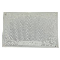 Chanukah Menorah Tray Glass Classy Floral and Diamond Design