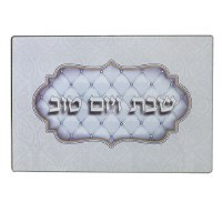 Challah Tray Reinforced Thick Glass Diamond Centered Design