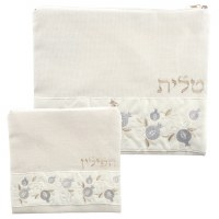 Tallis and Tefillin Bag Set Cream Faux Leather Blue Pomegranate Design