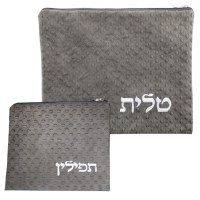 Tallis and Tefillin Bag Set Grey Faux Leather with White Embroidery