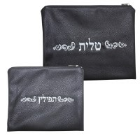 Tallis and Tefillin Bag Set Faux Leather Classic Black