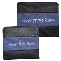 Tallis and Tefillin Bag Set Faux Leather Black and Blue Design