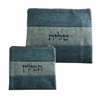 Tallis and Tefillin Bag Set Turquoise Linen Striped Design