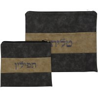 Tallis and Tefillin Bag Set Faux Leather Grey and Brown Striped Design