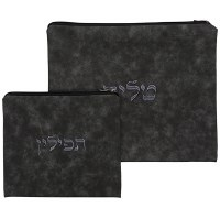 Tallis and Tefillin Bag Set Grey Faux Leather with Grey Embroidery