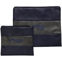 Tallis and Tefillin Bag Set Faux Leather Grey and Blue Striped Design